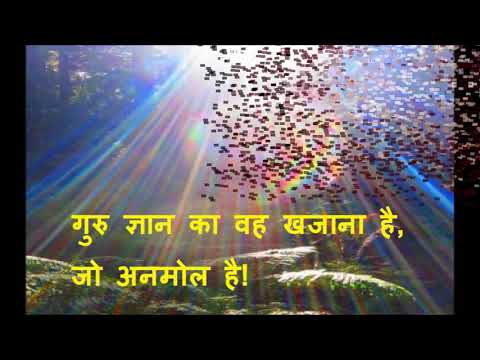 whatsapp status 30 second guru purnima status 2019 | Swag Video Status