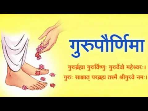 Guru Purnima special WhatsApp status video?Guru Purnima song status | Swag Video Status