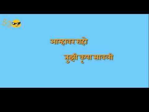 Guru Purnima whatsapp status | Guru Purnima whatsapp status
