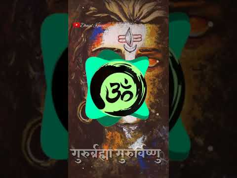 Guru Brahma guru vishnu | Guru Purnima Full Screen WhatsApp status | Swag Video Status