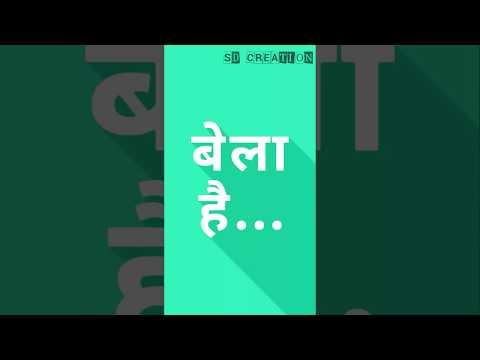 Guru poonam   Guru Purnima Full Screen Video Status   Swag Video Status