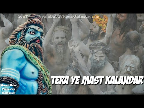 Sawan shivratri 2018 whatsapp status video | Bholenath mahakal status | Swag Video Status