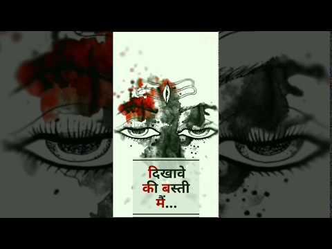 Jab sukun nahi milta   Mahadev video   full screen whatsapp status   Swag Video Status