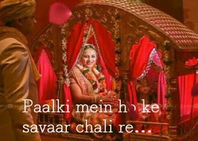 Paalki Mein Ho Ke Savaar Chali Re