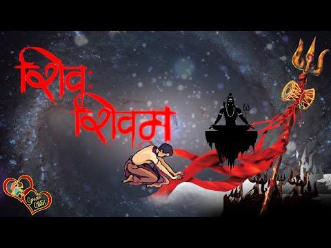 Bholenath Whats App Status Sawan Shiv Ratri Shiv Tandav Stotratam Whatsapp Status| Swag Video Status