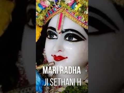 Sawaliyo he seth | Best Krishna bhajan full screen whatsapp status video | Swag Video Status