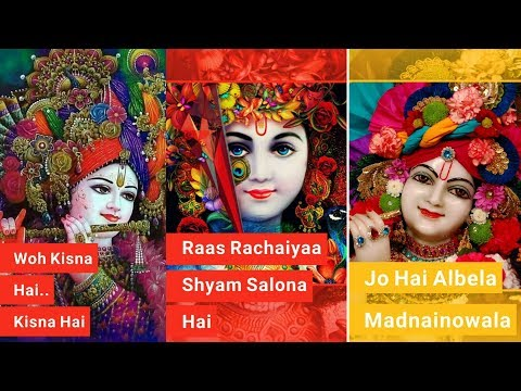 Murli Bajaiya Raas Rachaiya |Lord krishna || Wo kisna Hai || Full screen | Swag Video Status