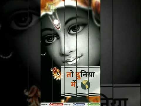 Gayo no goval maro raja ranchhod chhe | Janmashtmi special Video | Swag Video Status