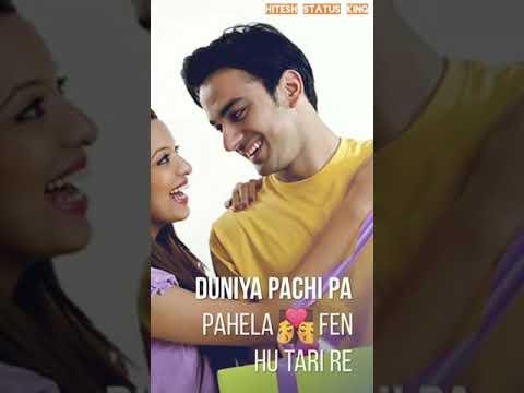Sorry Sorry Hath_Gujarati Full Screen Whatsapp Status| Swag Video Status