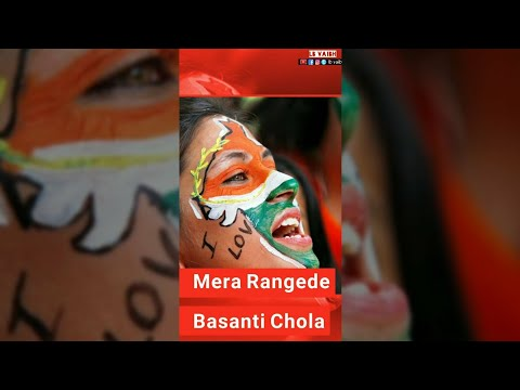 Mera rang de basanti chola full screen status | full screen status | Swag Video Status