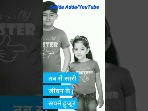 Full Screen Video status Brother - Sister Whats up status | Rakshabandhan Special | Swag video Status