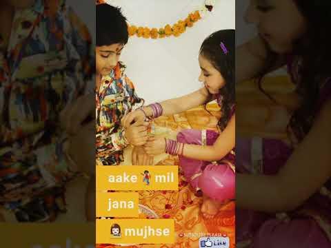 Raksha bandan full screen whatsapp stetus Meri rakhi ka matlab hai pyar bhaiya   Swag Video Status