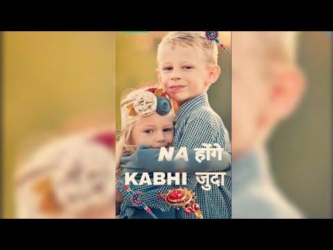 Raksha bandhan full screen status|raksha bandhan status|rakhi 2018 status | Swag Video Status