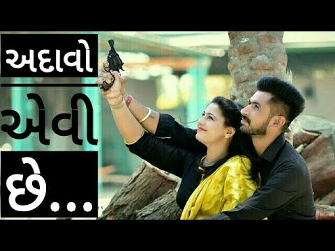 Gujrati full screen status-Gaman santhal status | Swag Video Status