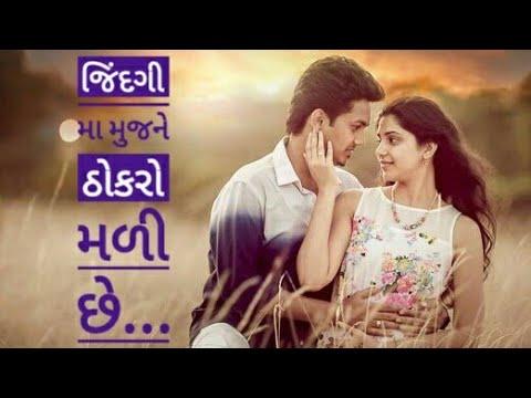 Gujrati full screen status-Ashok thakor status Swag Video Status