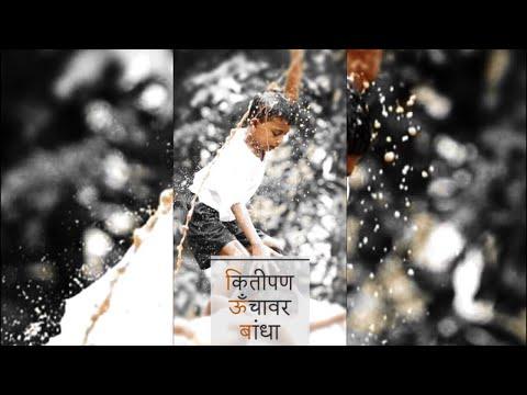 Dahi Handi Special | marathi status | Govinda re gopal | Swag Video Status