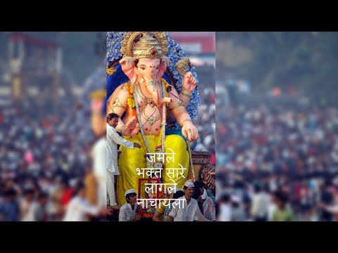 New Marathi Whatsapp Status Video 2018 || Ganpati special || ganesh chaturthi | Swag Video Status