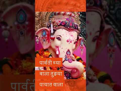 Parvatichya bala || marathi whatsapp status || New whatsapp status video 2018 | Swag Video Status