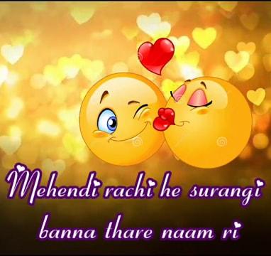 Aayi shubh ghadi