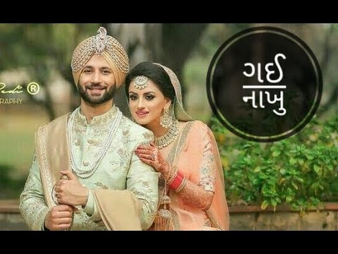 Gae Nakhu | Gujrati full screen status - Jignesh kaviraj status | Swag Video Status