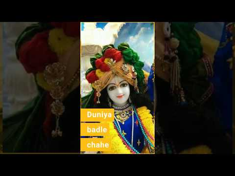 Janmashtami full screen whatsapp status | krishna full screen status | radha krishna love status | Swag Video Status