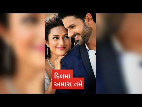 Gujarati full screen status || Super hit song New Gujarati WhatsApp status video Gami re gaya | Swag Video Status