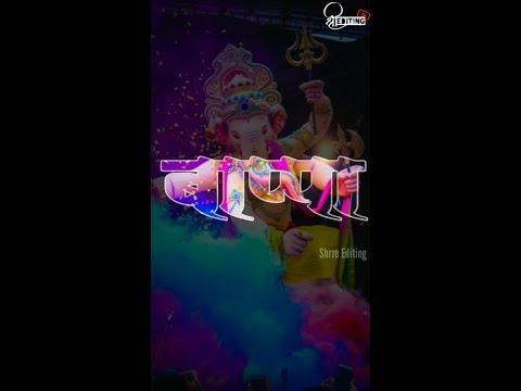 Ganpati Bappa Whatsapp Status / WelCome To Bappa 2018 New   Swag Video Status