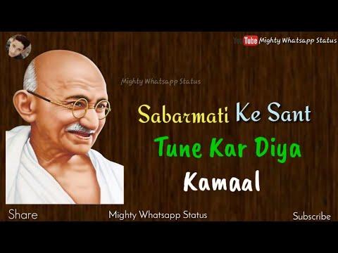 Sabarmati Ke Sant Tune Kar Diya Kamal Whatsapp Status | Gandhi jayanti Special Whatsapp status 2018 | Swag Video Status