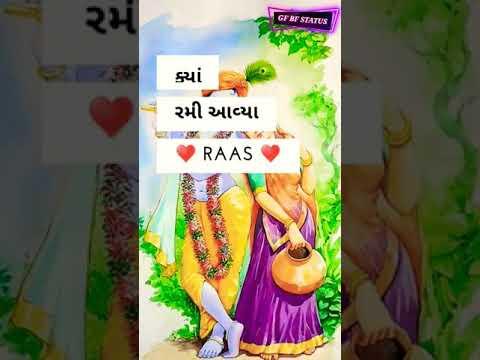 Kanji Kya Rami Aavya | Navratri status | Navratri special full screen whatsapp status 2018  | Swag Video Status