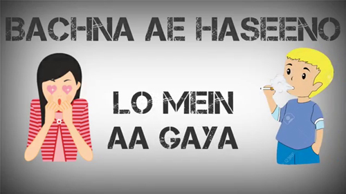 Bachna Ae Haseeno Lo Me Aa Gaya