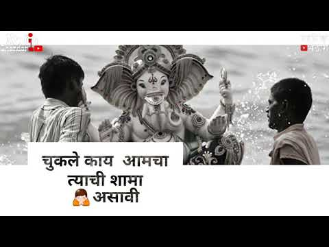 Ganapati bappa new visarjan whatsapp status | Swag Video Status