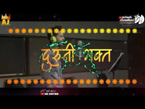 Chunli Choghyala | New Ganpati Visarjan Whatsapp Status video | Swag Video Status
