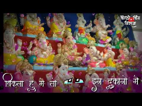 Me to nahi hu Insano me | New ganpati visarjan whatsapp status | Swag Video Status