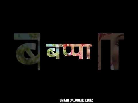 Agle Baras Ana he aana hi hoga | Ganpati visarjan whatsapp status | Swag Video Status