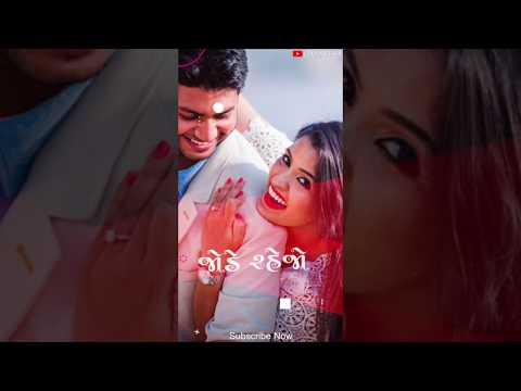 Aam Gotu Tem Gotu | New Full Screen Gujarati Whatsapp Status Video | Navratri Special Whatsapp Status | Swag Video Status
