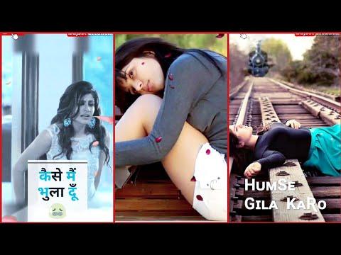 Kaise Mai Bhula Du (Female) Sad WhatsApp Status | Unplugged Fullscreen WhatsApp Status Video | Swag Video Status