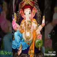 Deva shree ganesha song