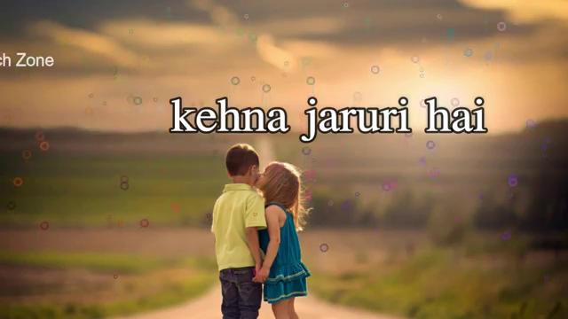 Aaj Kehna Jaruri Hai Ki Tumse Pyar Hua Hai