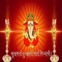 Ganesh Aarati