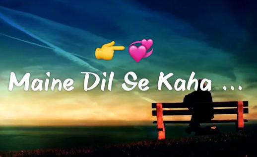 Maine Dil Se Kaha Dhoond Lana Khushi