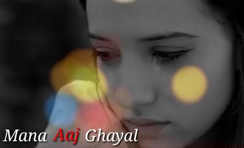 Mana Aaj Ghayal